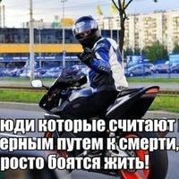 Вадим Вторников