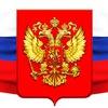 Посольство России во Вьетнаме