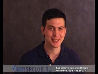 m90_13461 Руслан ищет знакомства с искренней милой девушкой в СПб