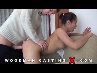 порно кастинг первый вудман