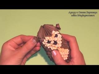 Как сделать обезьянку (мартышку, обезьяну) из бумаги МОДУЛЬНОЕ ОРИГАМИ