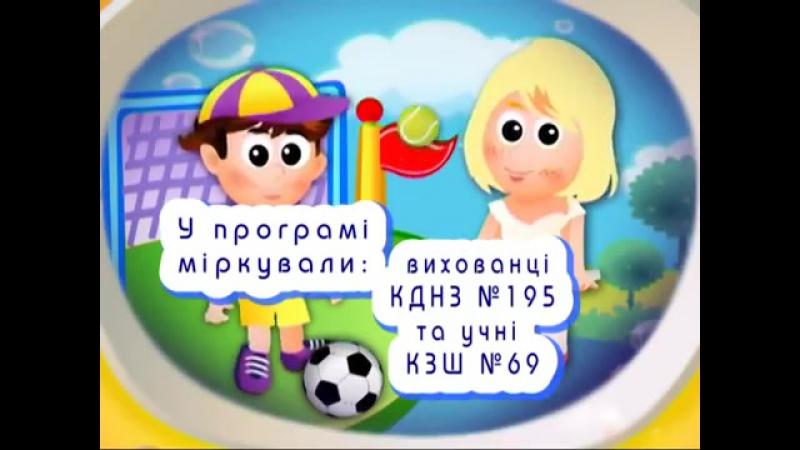 39_Mirkuvalki_39_Tema_-_Dovira_17_09_15