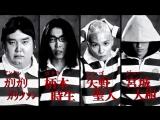 RAW Prison School / Школа-тюрьма / Kangoku Gakuen Дорама 1 серия