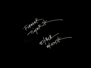 [MV] Tiger JK (chorus by Yoon Mirae) - Forever (Good To See You Again)
