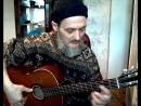 (гитара) «Вы шумите, берёзы» ВИА