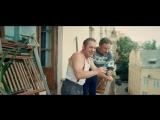 Ленинград — Отпускная Эротический клип секс клип Новинка 2016 секси эротика секс порно porn xxx porno sex clip 2016 home 2015