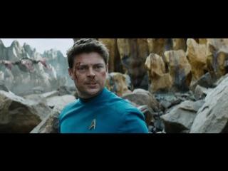 Стартрек: Бесконечность (трейлер) (2016)
