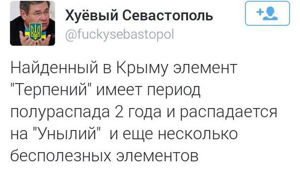 Путин знает, что у него проблемы с народным недовольством, - Wall Street Journal - Цензор.НЕТ 2689