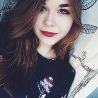 Таня Загоруйко
