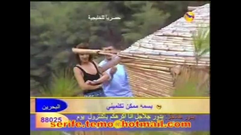 Serifetemo Seyd Yusuf_Dilber Hatu Dıbezi - 1450969034672