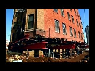«Грандиозные переезды. Дом с доставкой» (Реальное ТВ, 2008)
