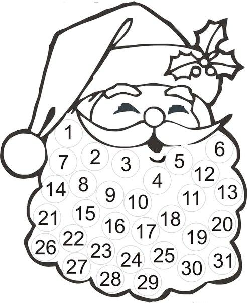 Как сделать новогодний дед мороз иОбъемная цифра