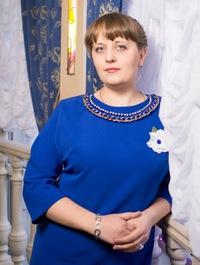 Юлия Нагорных