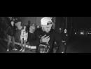 Schokk feat Kate Nova До дна Prod by Soul Blade