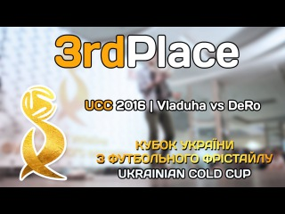 UCC 2016   Battle for 3rd place   Vladuha vs DeRo