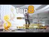UCC 2016   DeRo vs Fan (TOP 8)