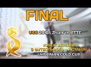 UCC 2016 | FINAL | Zhura vs ATTE