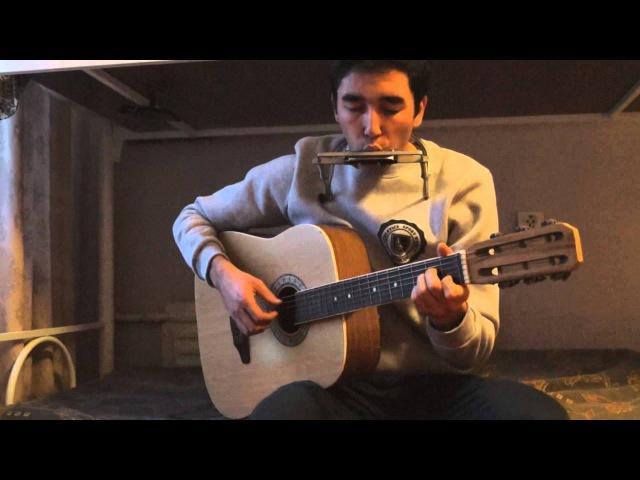 Hallelujah (Аллилуя) из м/ф ШРЭК ( гитара губная гармошка) cover