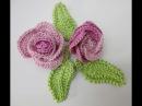 Роза из колец + листочек Вязание крючком Rose from rings + leaf Knitting by a hook