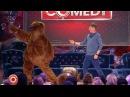 Павел Воля - Памятка для человека при встрече с медведем