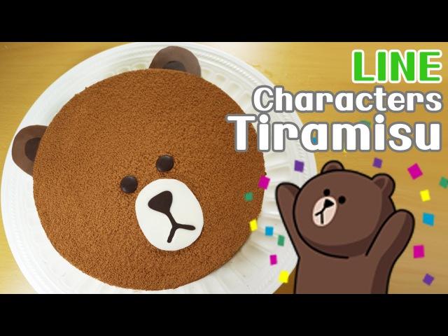 라인캐릭터 티라미수 만들기 ラインキャラクターティラミスHow to make LINE Character Tiramisu [498