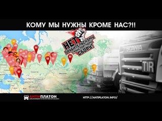 [ 05.12.15 ] г. Мурманск, антиПЛАТОН