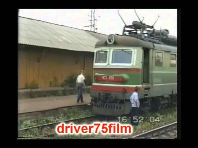 Москва - Данилов - Москва, глазами локомотивной бригады.