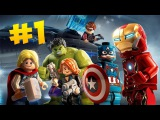 LEGO Marvel's Avengers Walkthrough Part 1-Avengers assembled | Лего мстители #1-Сбор мстителей!