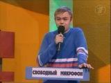КВН Свердловск - Любопытные вопросы