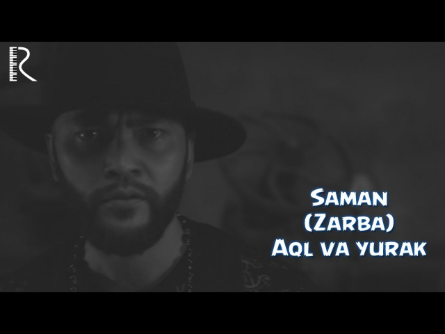 Saman (Zarba) - Aql va yurak | Саман (Зарба) - Акл ва юрак