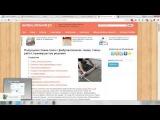 Видео 4. Как создается прототип