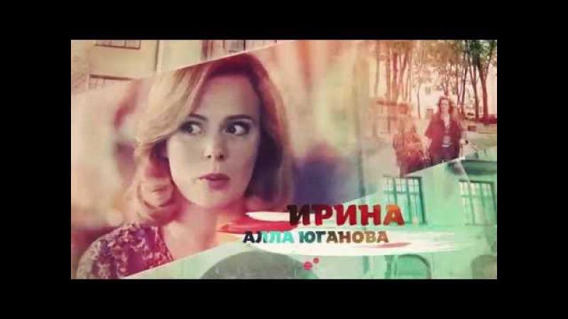 Погоня за тремя зайцами 2015 Трейлер (Ru)