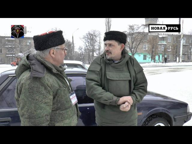 Атаман Дрёмов выдает пенсии