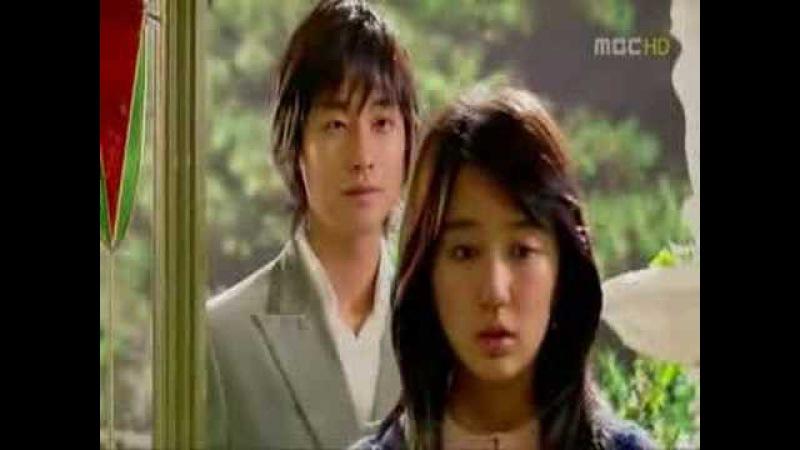 Goong Howl J PerhapsLove