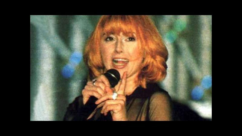 Алена Апина На теплоходе музыка играет 1999