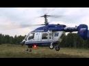 Самый манёвренный лёгкий вертолёт многоцелевого использования Ка 226