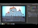 как сделать HDR фотографию в фотошопе [HD]