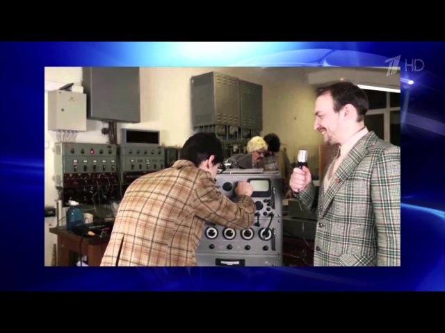 КВН Сборная Физтеха - 2014 Высшая лига Финал Клип