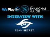 The Shanghai Major: Интервью с Team Secret (Русские субтитры)