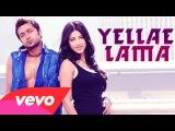 7 Aum Arivu - Yellae Lama Video | Suriya, Shruti | Harris Jayaraj