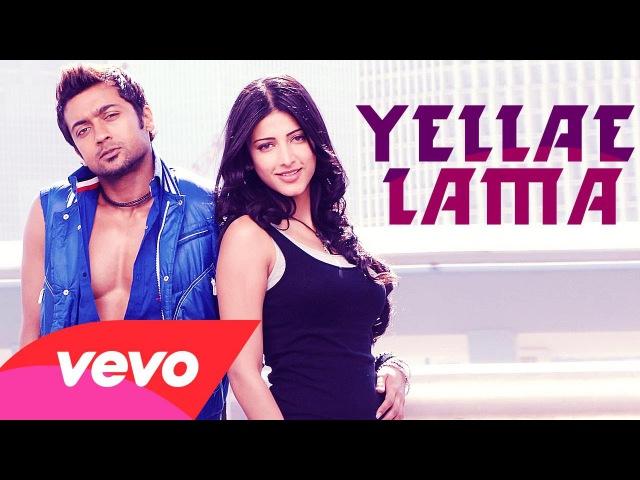 Песня Yellae Lama из фильма 7 Aum Arivu (2011)