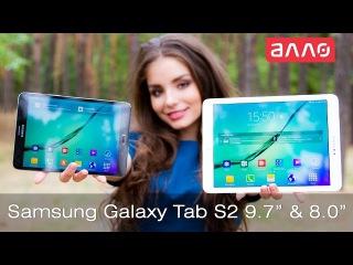 Видео-обзор планшетов Samsung Galaxy Tab S2 9.7