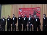Военные песни поёт Мужской хор ДК Авиастроителей