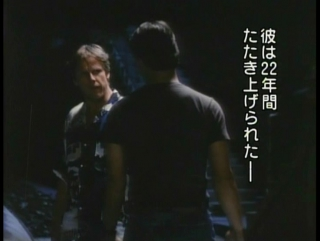 На гребне волны/Point Break (1991) О съёмках №1