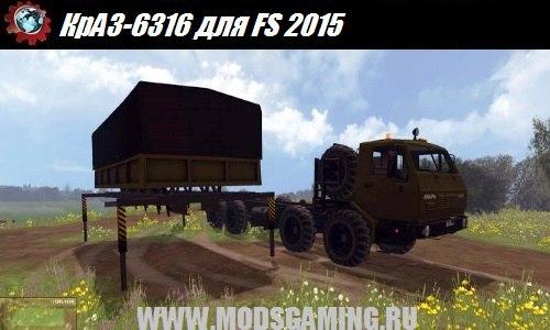 Farming Simulator 2015 download mod truck KrAZ-6316