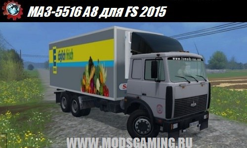 Farming Simulator 2015 download mod truck MAZ-5516 A8