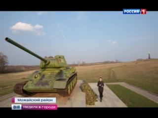 Вести-Москва - Эфир от 03.05.2015