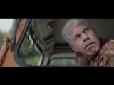 Лунная афера (2015) - Red Band трейлер - Русский язык