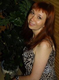Ольга Балычева