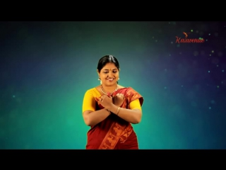 Bharatanatyam - Samyuta Hasta (Sloka)